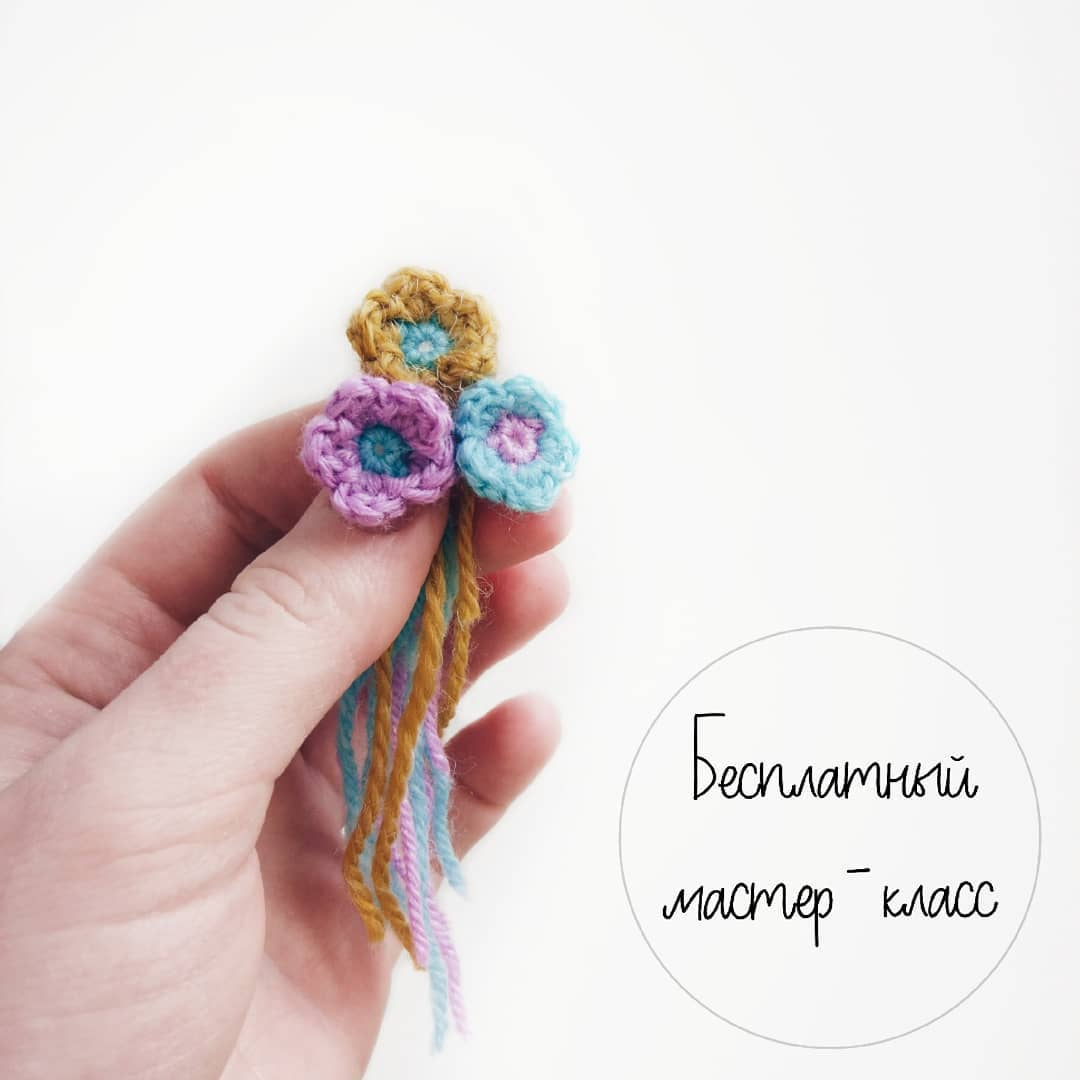 Flowers For Amigurumi Free Pattern