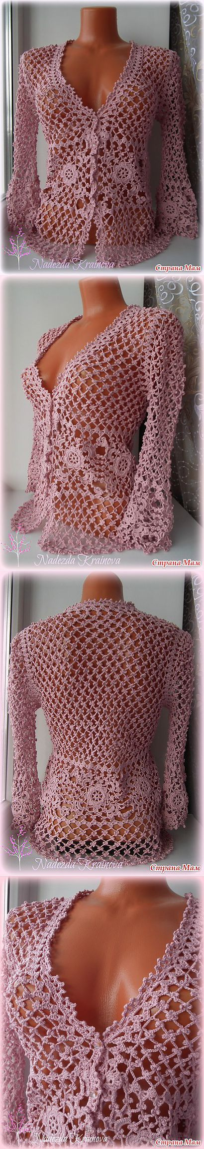 Learn How to Knit Jacket dusty rose for Women
