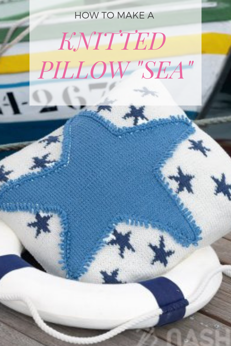 "KNITTED PILLOW ""SEA"""