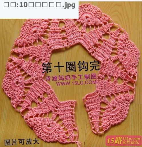 Crochet Stitches  - Diy Crafts