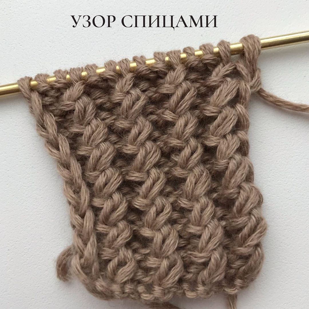 Knitting Pattern Video Tutorial And Instructions