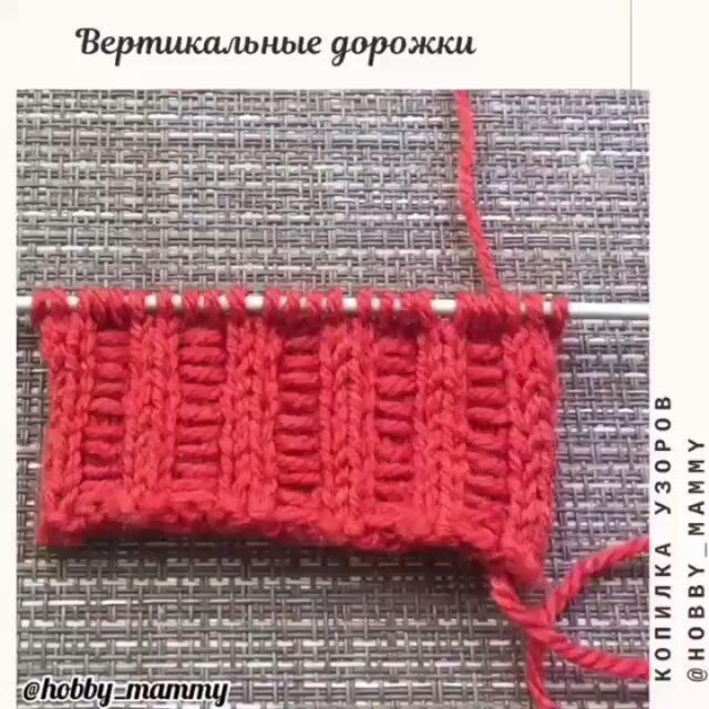 Knitting Best ?