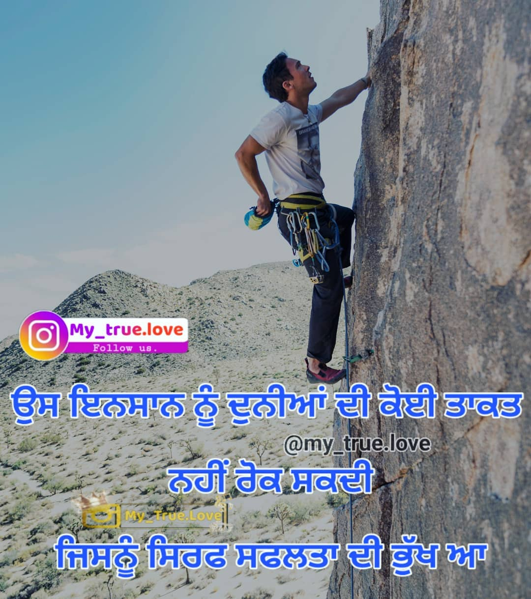 ❤️Like 💬 Comments➡️Share👉 . Posts ਚੰਗੀ My True - Death Quotes
