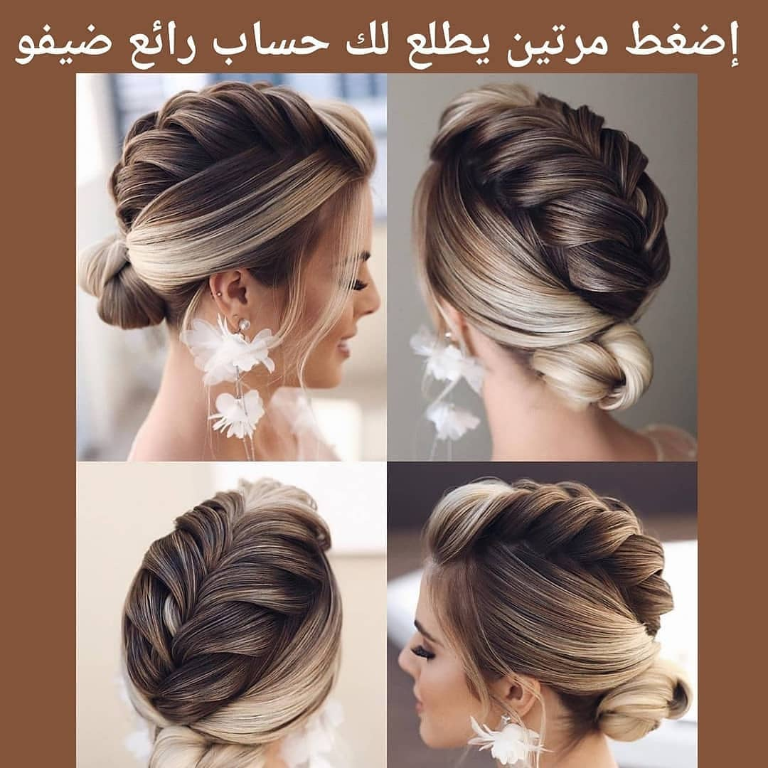 😍👉Hairstyle Bb . . . . . . . . . Cap Capelli - Hair Beauty