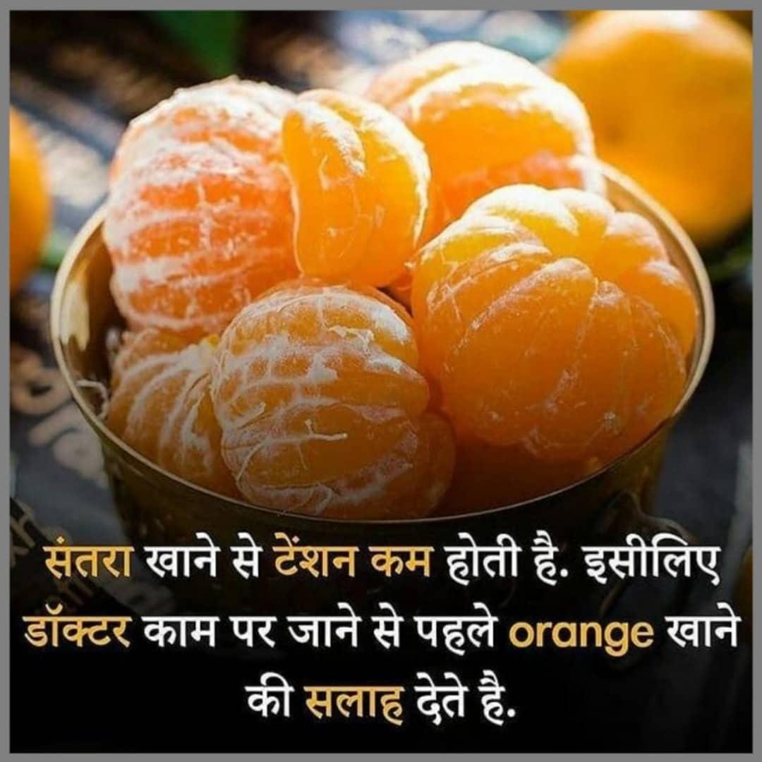 Benefits Of Orange. Weightloss Hairca Haircareroutine - Haircare Tips