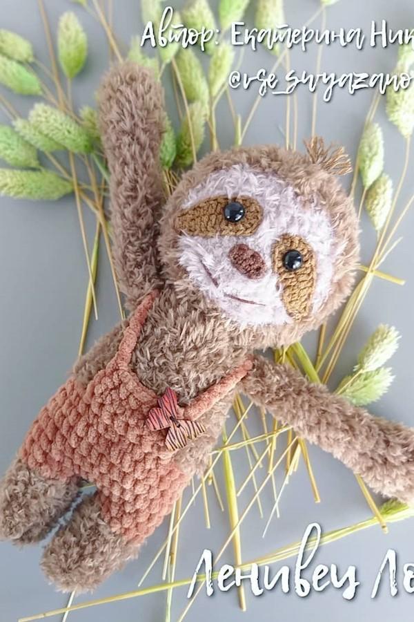 БЕСПЛАТНОЕ ОПИСАНИЕ📝ЛАЙК❤ Ленивцу Лори🥰Сохраняйте описание себе и вяжите с удовольствием! Буду признательна отметке  меня на фот